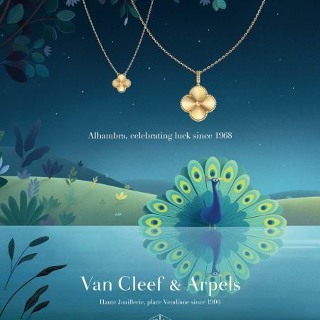 Van Cleef and Arpels Fall 2020 Ad